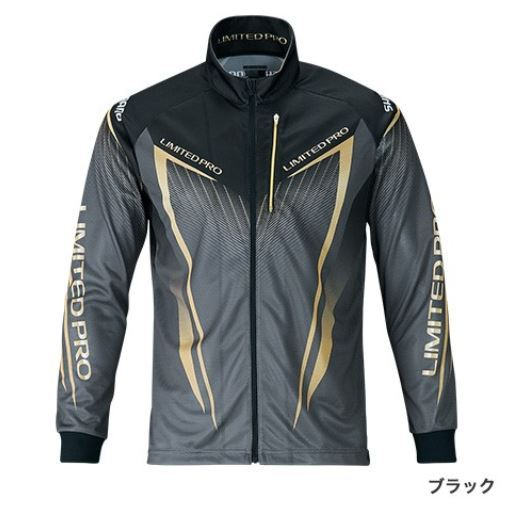 【ポイントアップ 4/1 10:00~4/8 09:59】シマノ フルジップシャツ LTDプロ ブラック 2XL (長袖)