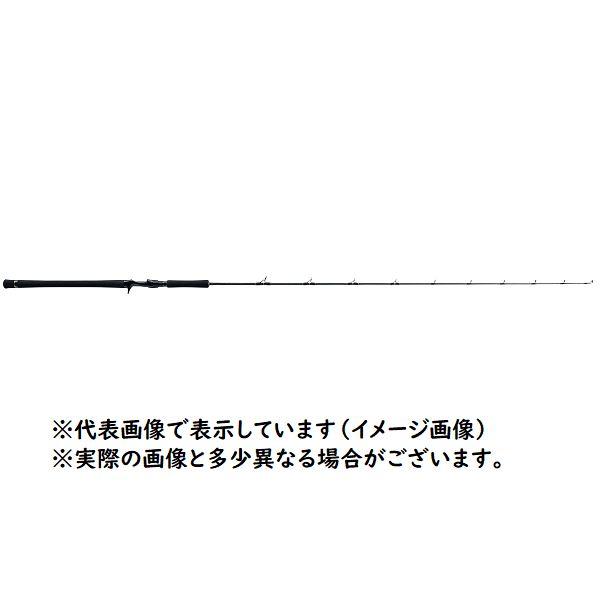 【お買い物マラソン 4月】メジャークラフト ジャイアントキリング GXJ-B62MH (ベイト/1ピース)【4/9 20:00~4/16 01:59】