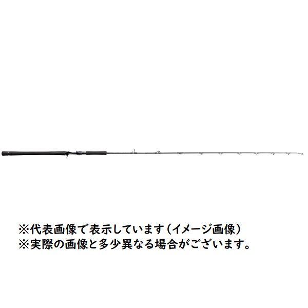 【ポイントアップ 4/1 10:00~4/8 09:59】メジャークラフト ジャイアントキリング 電動ジギングモデル GXJ-B63H/EJ (ベイト/1ピース) スパイラルガイド
