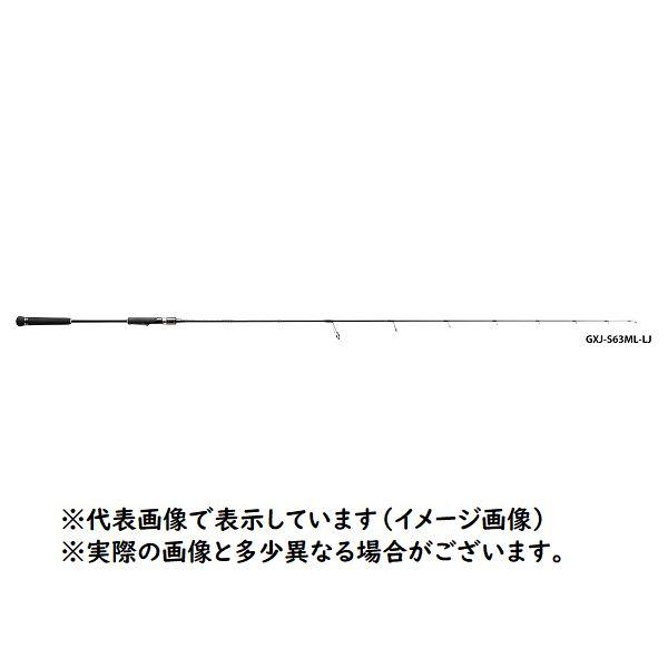 【お買い物マラソン 4月】メジャークラフト ジャイアントキリング ライトジギング GXJ-S63L/LJ (スピニング/1ピース)【4/9 20:00~4/16 01:59】