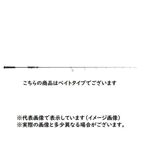 【お買い物マラソン 4月】メジャークラフト ジャイアントキリング ライトジギング GXJ-B64M/LJ (ベイト/1ピース)【4/9 20:00~4/16 01:59】