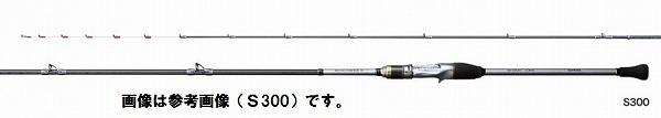【ポイントアップ 4/1 10:00~4/8 09:59】シマノ リアランサーX メバル S360