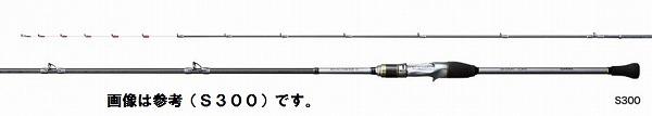 【ポイントアップ 4/1 10:00~4/8 09:59】シマノ リアランサーX メバル M300