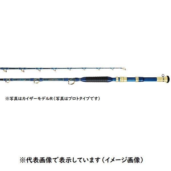 アルファタックル ディープインパクト カイザー(KAISER) MODEL-T 230 (スピニング/1ピース バットジョイント)