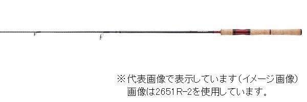 シマノ スコーピオン 2651R-5(スピニング 5ピース)