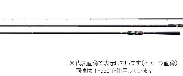 【エントリーでポイントup】 シマノ 19 鱗海 AX 06-530 【期間6/10 10:00~6/13 09:59】