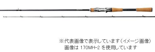 【お買い物マラソン エントリーで゙ポイントup】 シマノ バンタム 165L BFS-2 (ベイト センターカット2ピース) 【期間7/19 20:00~7/26 01:59】