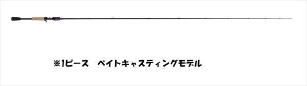 【お買い物マラソン ベイト エントリーでポイント最大43倍】 1ピース アブガルシア ファンタジスタ STUDIOUS(スチュディオス) FNC-67MH FNC-67MH 1ピース ベイト【8月4日20:00~8月9日01:59】, セットアップ:d6e9ed03 --- officewill.xsrv.jp