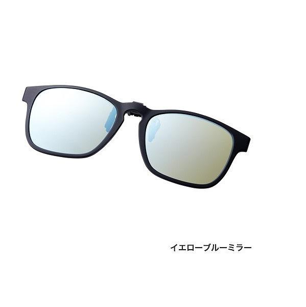シマノ UJ-401S 偏光サングラス クリップオン ブラック レンズ:イエローブルーミラー