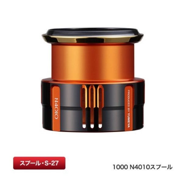 シマノ 夢屋 19カスタムスプール 1000 N4010