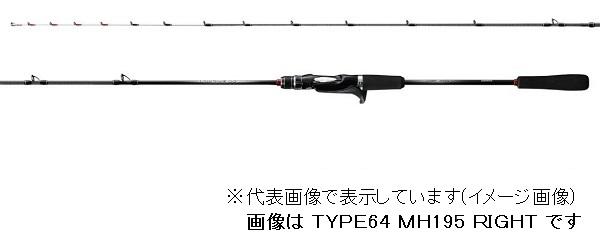シマノ 19 ライトゲーム SS TYPE64 MH195 LEFT