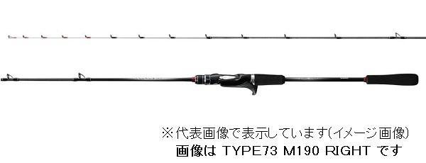 シマノ 19 ライトゲーム SS TYPE73 M190 LEFT