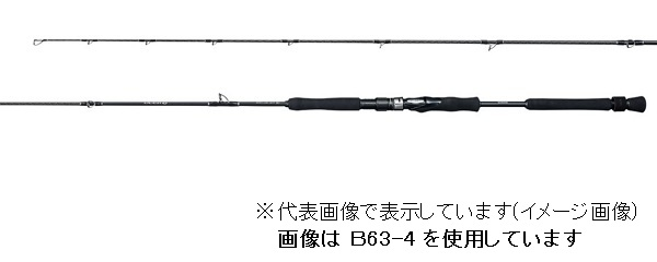 【スーパーSALE限定エントリー最大43倍】シマノ オシア EJ B63-6