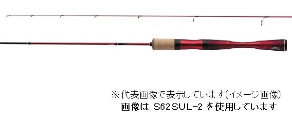 シマノ 19 ワールドシャウラ テクニカルエディション S62UL-2/F