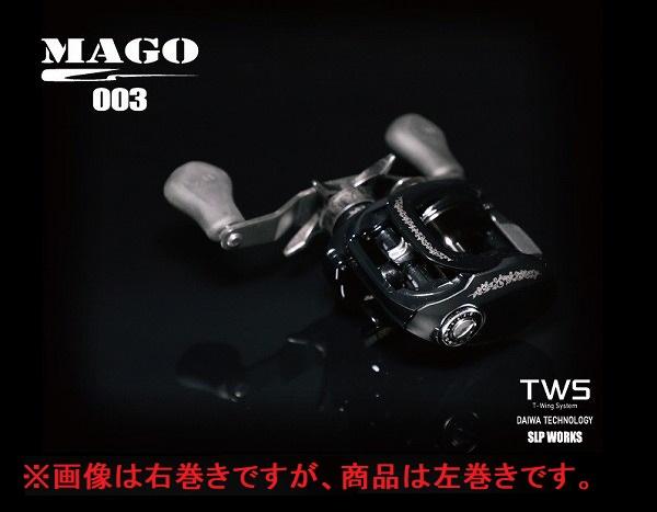 ガンクラフト リール  MAGO(マーゴ) 003 ビッグベイトモデル (左ハンドル)