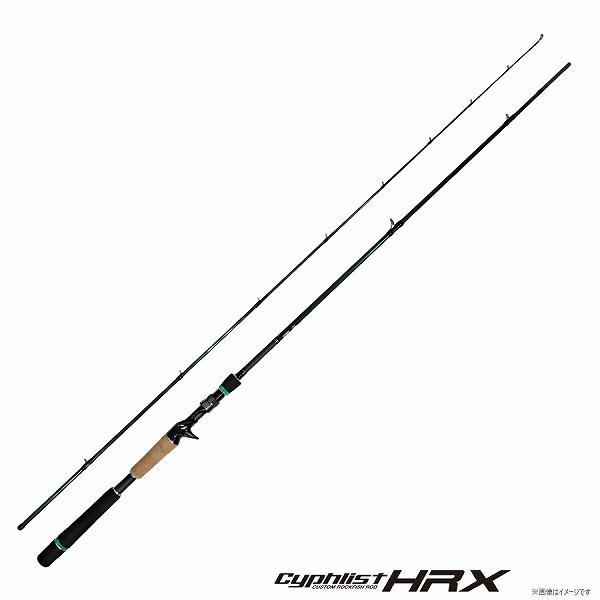 バレーヒル サイファリストHRX CPHC-90X 2ピース ベイト