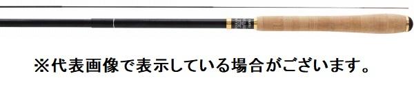 宇崎日新 TENKARA MINI (テンカラ ミニ) 3218