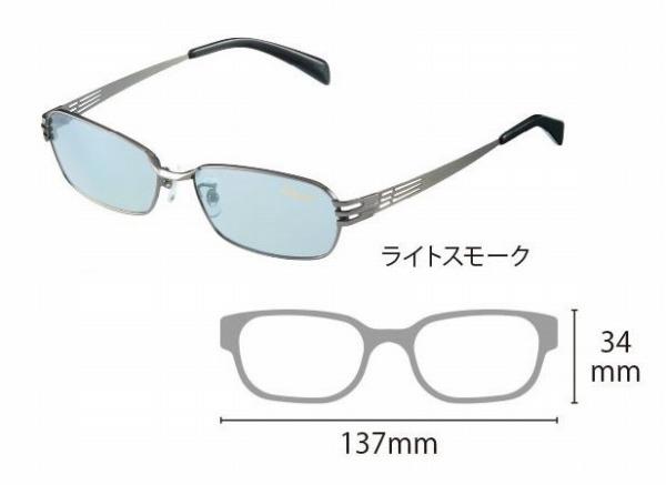 新商品 偏光サングラス がまかつ GM1768 ライトスモーク 発売モデル