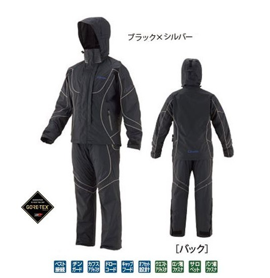がまかつ ゴアテックスレインスーツ GM3603 ブラック/シルバー M