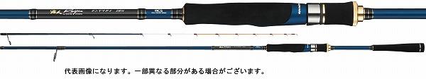 アルファタックル 海人 テンヤマダイ 230MH (2ピース)
