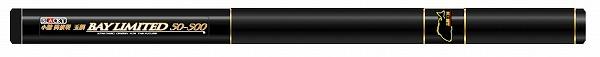黒鯛工房 BLACKY ランキング総合1位 小継防波堤玉網 50-600 お買い得 ベイリミテッド