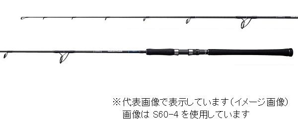 シマノ 19 グラップラー タイプJ S60-2(スピニング 2ピース)