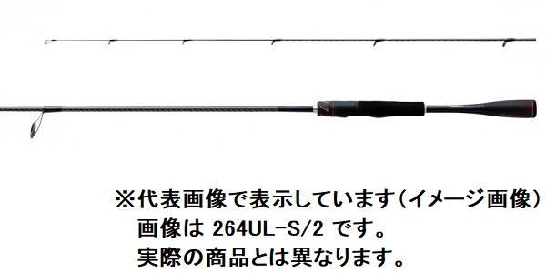 シマノ 20 ゾディアス 264L(スピニング グリップジョイント)