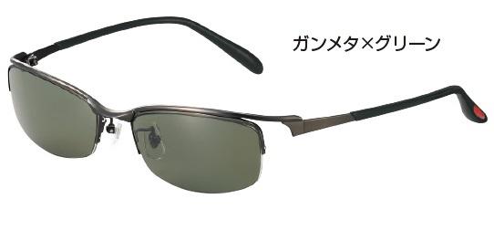 がまかつ GM1775 偏光サングラス(ブラックラスター) ガンメタ×グリーン