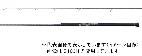 ショアジグロッド シマノ 手数料無料 未使用 コルトスナイパー XR PS S106MH