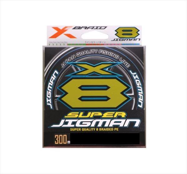 いよいよ人気ブランド ソルトルアーライン 期間限定価格 ヨツアミ エックスブレイド 1号 スーパージグマンX8 200m 20LB ショッピング