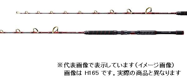 【6月20日限定エントリーで12倍最大36倍】シマノ チェルマーレ BG M165 (ベイト 1ピース)