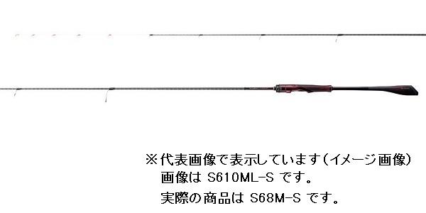 【スーパーSALE!エントリー10倍+5%OFFクーポン!】 シマノ セフィア リミテッド ティップエギング S68M-S(スピニング 3ピース)