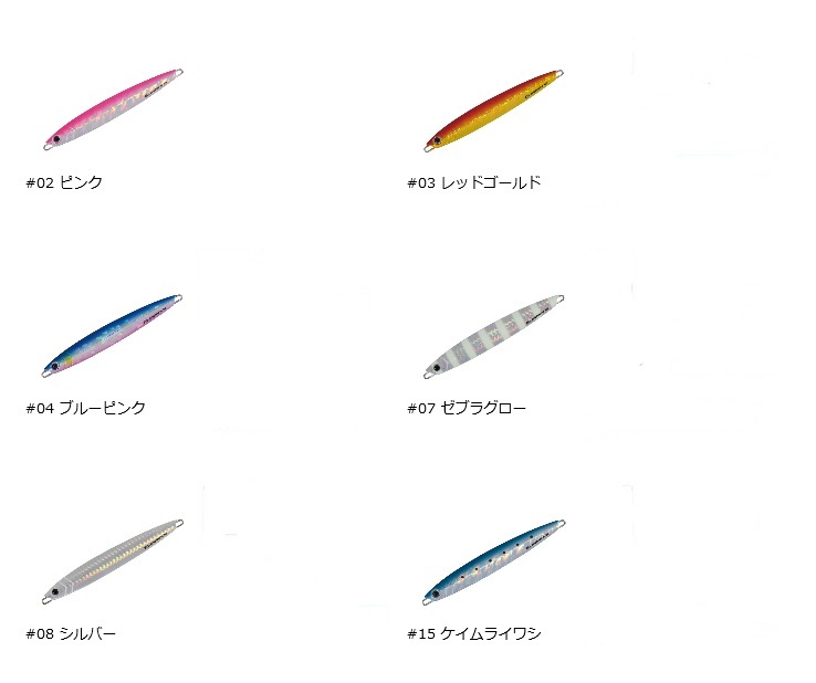 メジャークラフト ジグパラ バーチカル ショート JPV-80 新品 送料無料 新生活