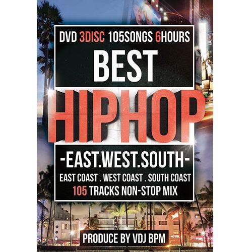 楽天市場 v a best hiphop west east south 3dvd castle records