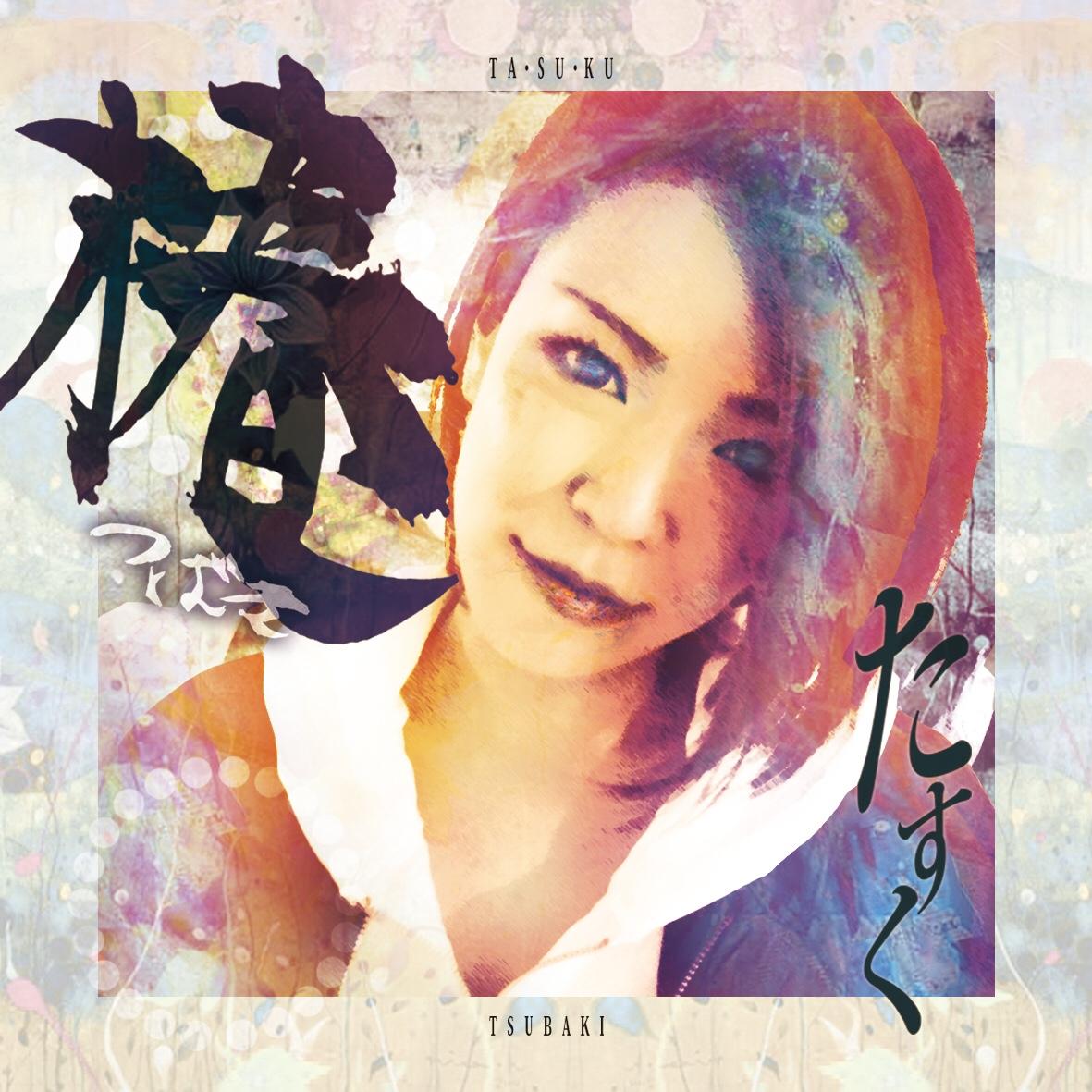 【送料無料】 Tokyo 1980s Victor Edition DJ NOTOYA / Funk Modern Soul from Japan- -Boogie, 【CD】 &