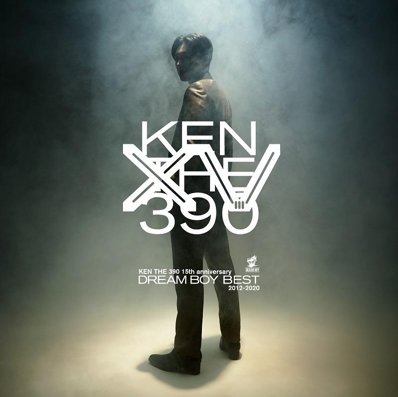 KEN THE 390 / 15th anniversary DREAM BOY BEST ~2012-2020~ [初回限定盤(3CD+DVD)]