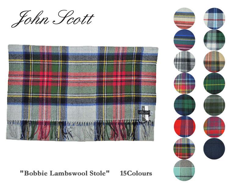 【送料無料】【John Scott】ジョン・スコット Bobbie Lambs Wool Stole ラム・ウールストール