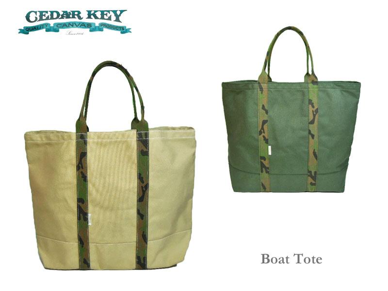 【送料無料】【Cedar Key】シダーキー Boat Tote (XL) ボート・トートバッグ・グリーンカモ
