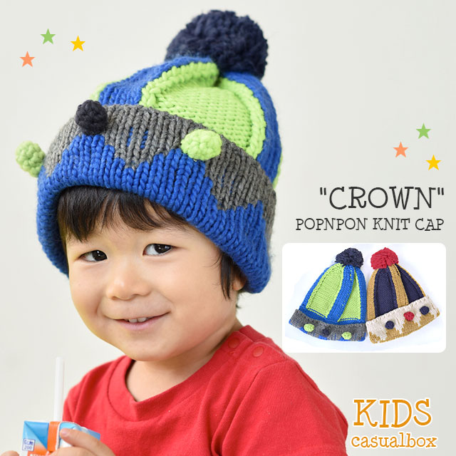c353a2133f7 CasualBox  It is knit hat