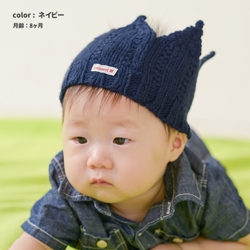 CasualBox  Baby knit hat Crown birthday baby hats brand name  baby ... 2ebf2797af3
