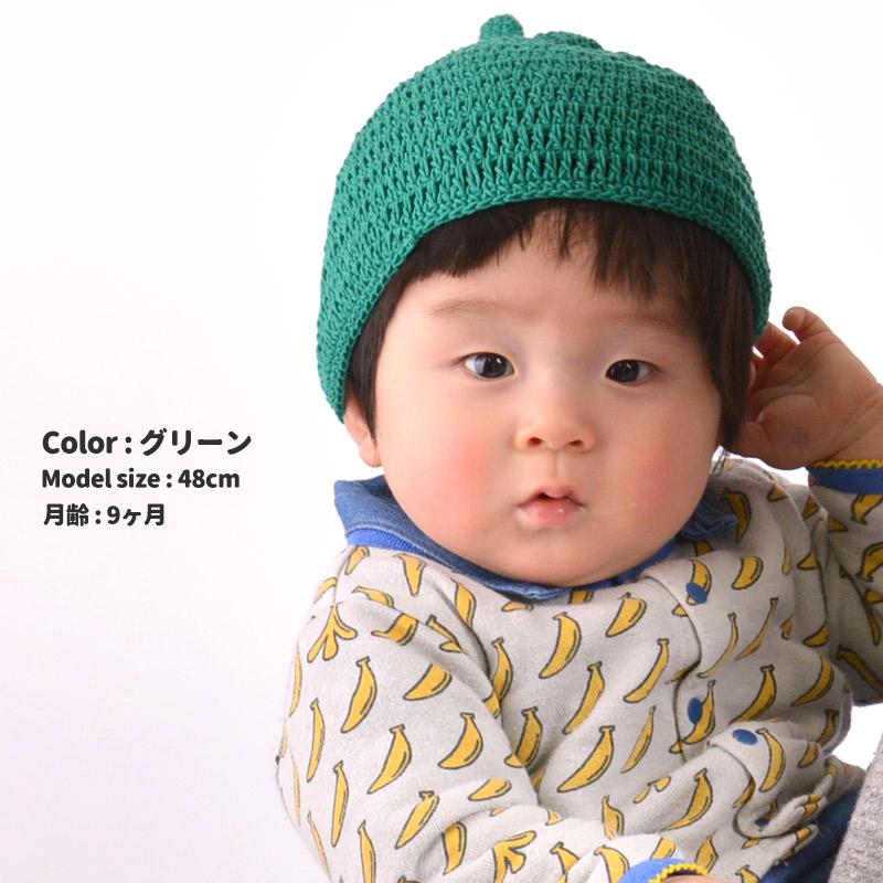 0b807492eb9 CasualBox  Baby REOM cotton acorn ワッチ