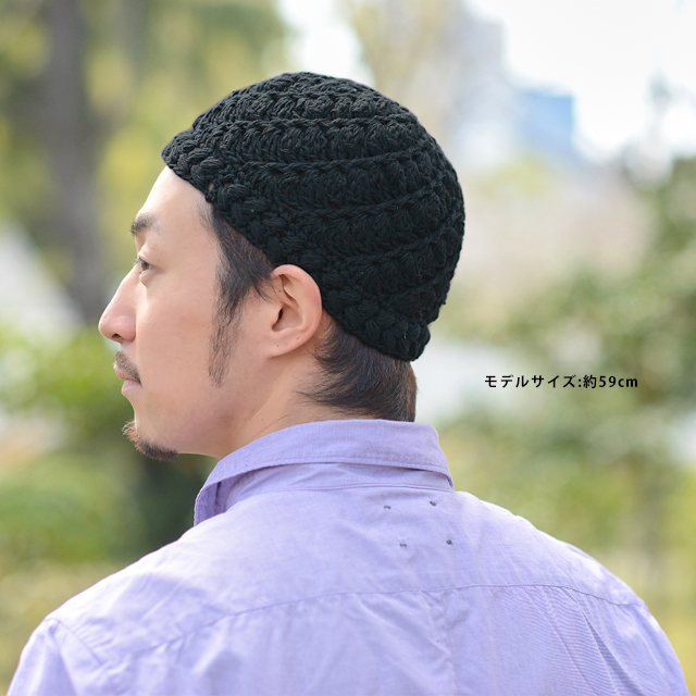Handmade Skull cap beanie hat with a shallow depth and thick material