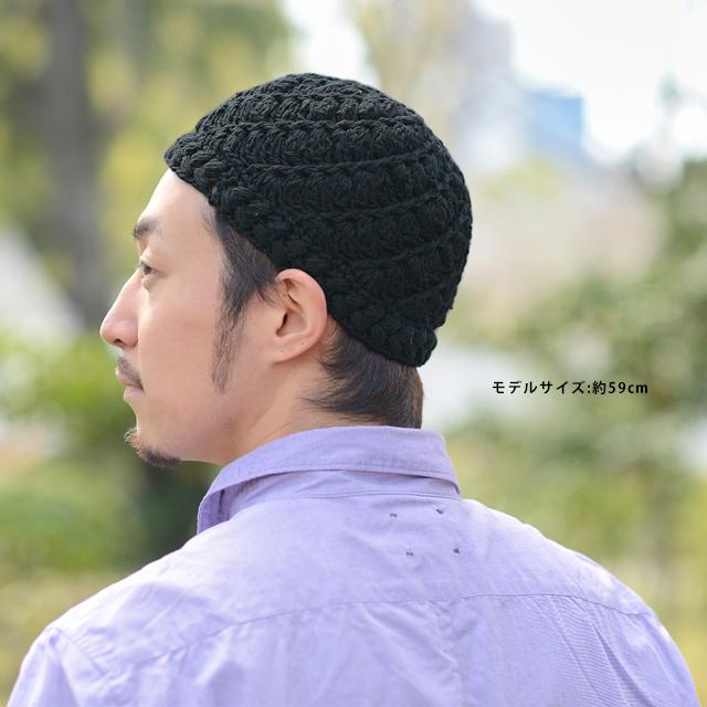 모자 니트 모자 남성 이슬람 모자 캡 의료용 모자 왓 치 캐 프 charm