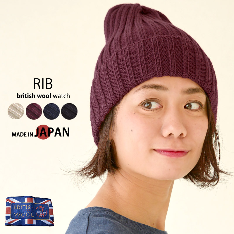 e6eb0420760 Knit hat beanie hat knit cap men gap Dis wool sports snowboarding ski fall  and winter cold protection brand name made in Japan  RIB ブリティッシュウール ...