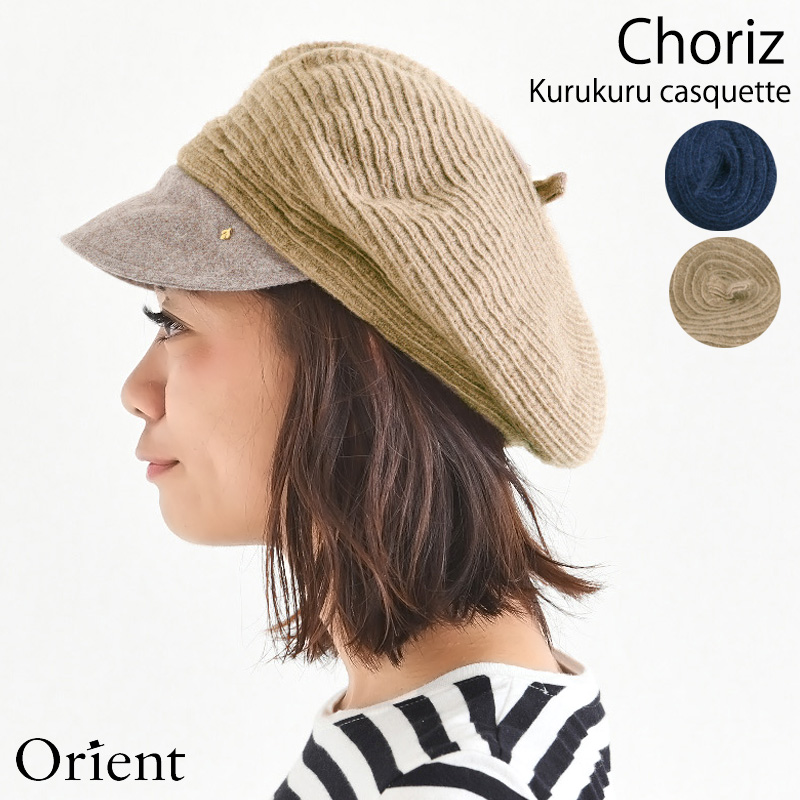 Beret knit Cap wool hat watch ladies men's fall/winter warm orient product name:Choriz come come casket