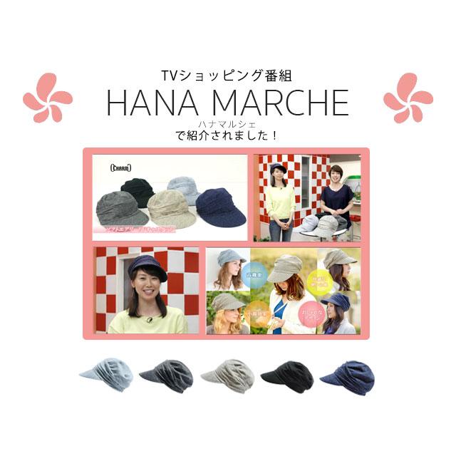 Awning Hat fashion hats women's uv brim wide casket large product name: soft earekath gasket