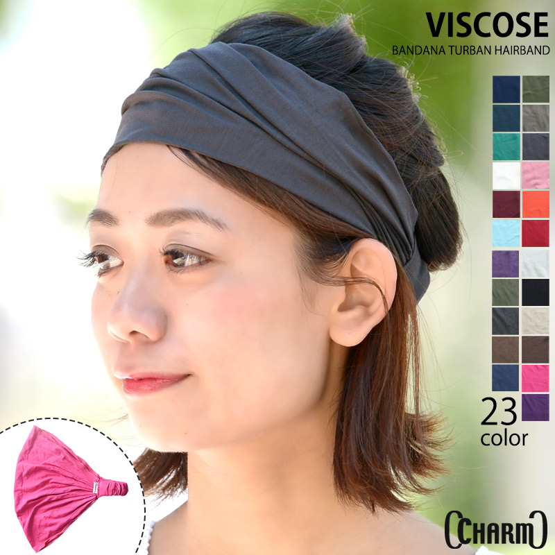 Bandana solid headband turban hairband mens katum ladies sports bath wash hats Sling