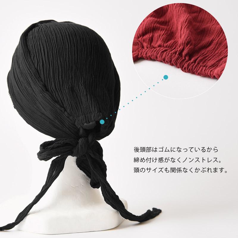 Medical hat bandana cap hat knit hat watch cap men gap Dis sports fs3gm