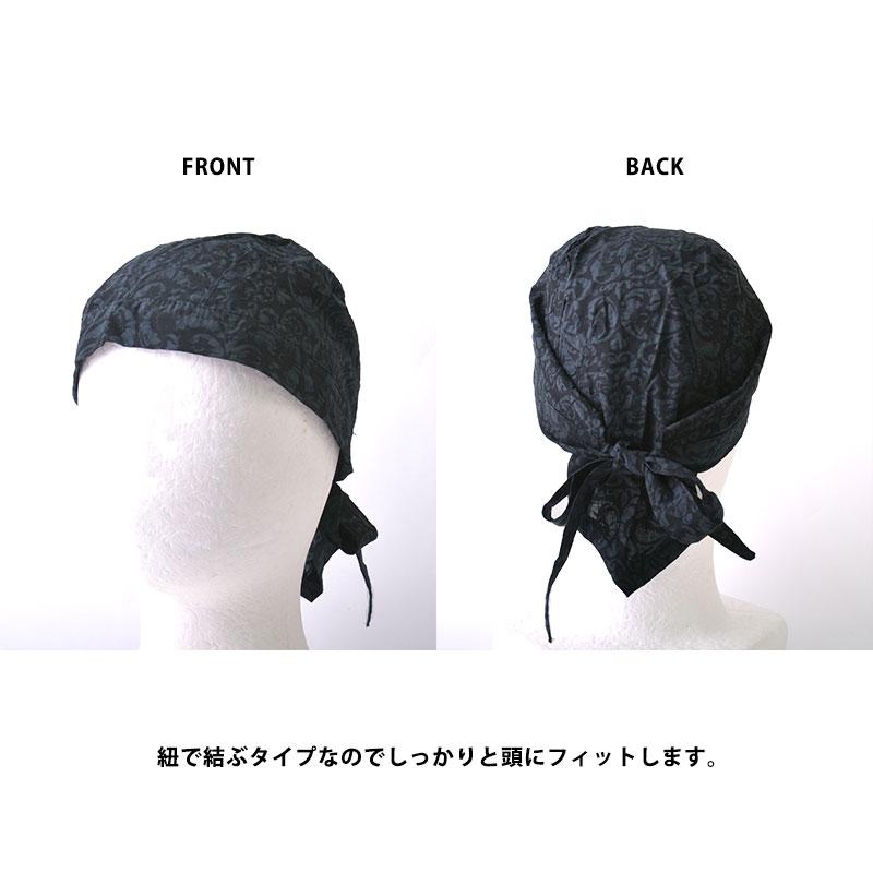 内部供印花大手帕帽子值班套室内帽子供棉布印花大手帕套医疗使用的帽子工作使用的的三角巾棉fs3gm