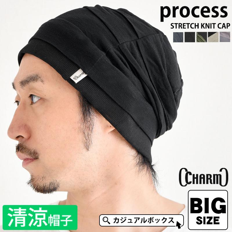 d0e607f2e9f CasualBox  charm process ステッチビックワッチ